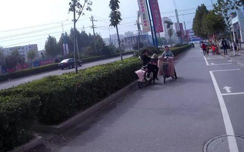 lane-parking