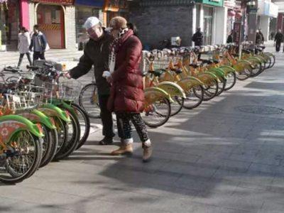 bike-share