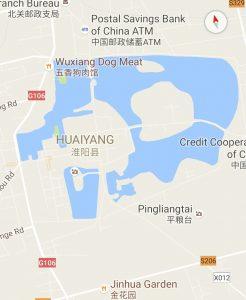 huaiyong